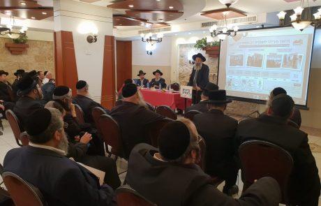 כינוסים מקצועיים לבוגרי התוכנית 'חצר פעילה'