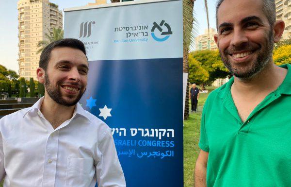 """מנכ""""ל הקונגרס הישראלי: """"בכל קיץ הפארקים העירוניים הופכים לזירת מחלוקת בין החרדים לחילוניים"""""""