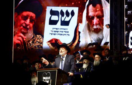 אירוע זיכרון בכנסת למרן עובדיה יוסף זצ״ל