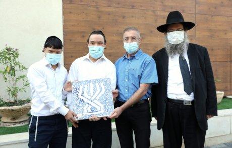 """מנכ""""ל הביטוח הלאומי סייר במרכז של בעלי המוגבלויות בישראל"""