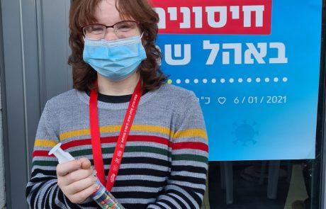 אהל שרה. מבצע חיסונים מיוחד נערך לחניכים המיוחדים