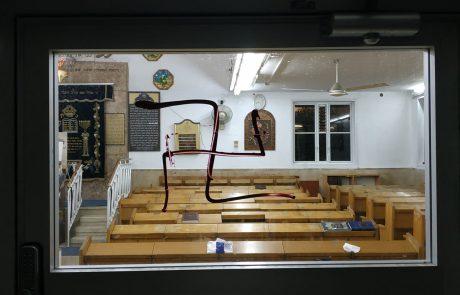 בני ברק: צלבי קרס רוססו על בית הכנסת ישראל הצעיר