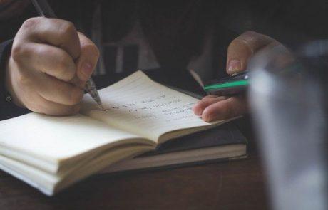 מלגות מפעל הפיס יחולקו גם לתלמידות הסמינרים